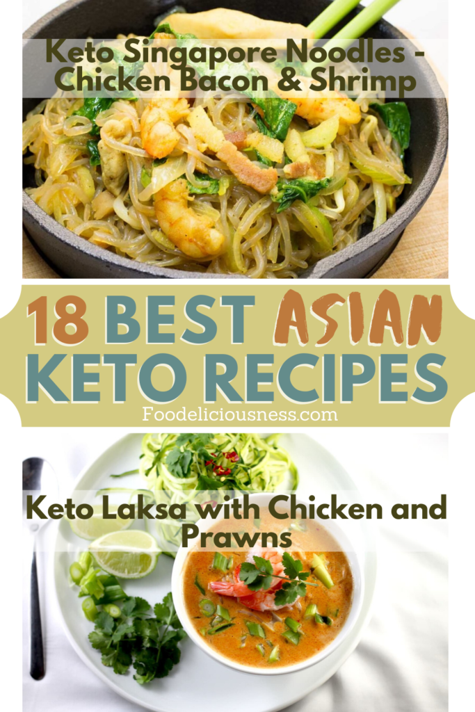 Keto Singapore Noodles Chicken Bacon Shrimp and Laksa with Chicken Prawns